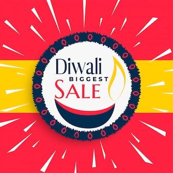 Bandiera di vendita felice di diwali pazzo con raggi scoppiare