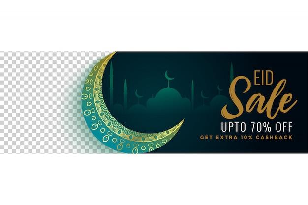 Bandiera di vendita festival eid islamica con spazio immagine