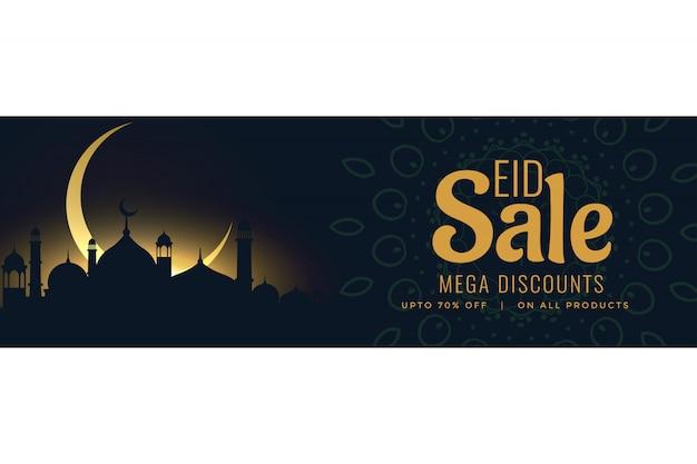 Bandiera di vendita islamica di eid con moschea e luna