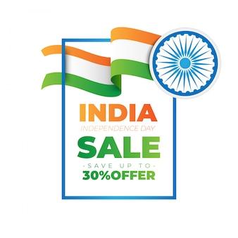 Bandiera di vendita per la celebrazione della festa dell'indipendenza indiana