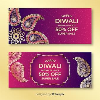 Bandiera di web di vendita eccellente di diwali felice