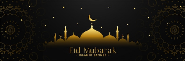 Bandiera dorata eid mubarak di incandescente moschea d'oro