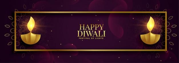 Bandiera dorata lucida felice diwali di stile premium reale
