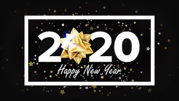Bandiera elegante di festa di felice anno nuovo 2020