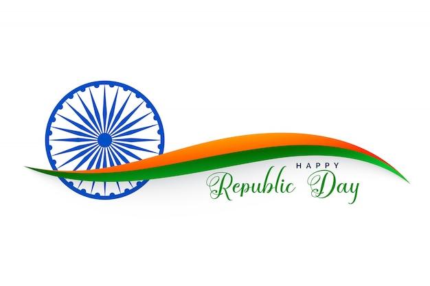Bandiera elegante felice giorno della repubblica indiana