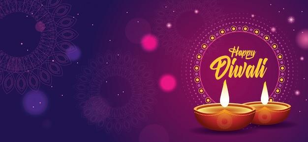 Bandiera felice di celebrazione indiana di diwali con le candele