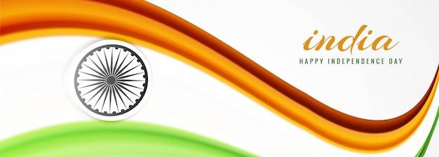 Bandiera indiana astratta di festa dell'indipendenza
