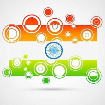 Bandiera indiana creativa fatta di cerchi