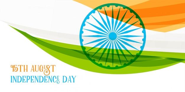 Bandiera indiana per felice festa dell'indipendenza