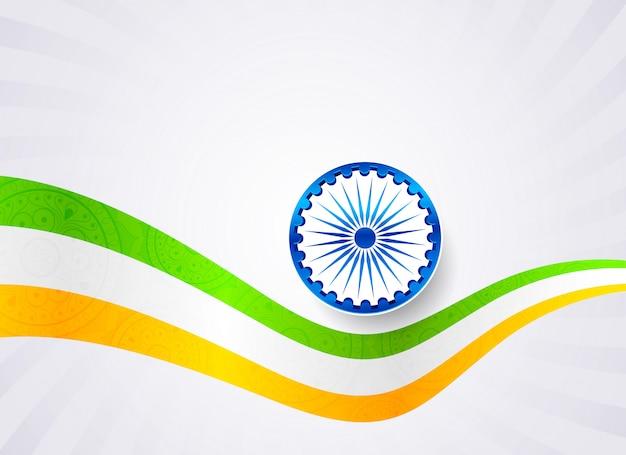 Bandiera indiana tricolore ondulata