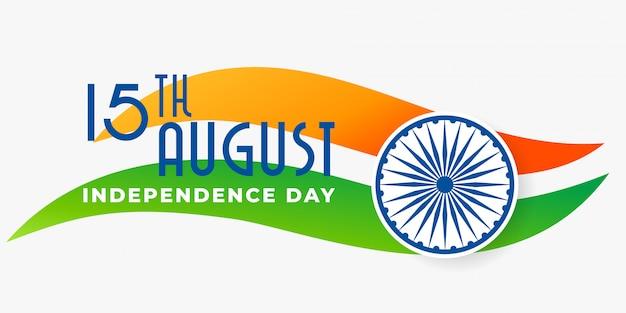Bandiera indiana tricolore per felice festa dell'indipendenza