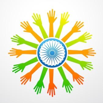 Bandiera indiana vettoriale fatta di mani