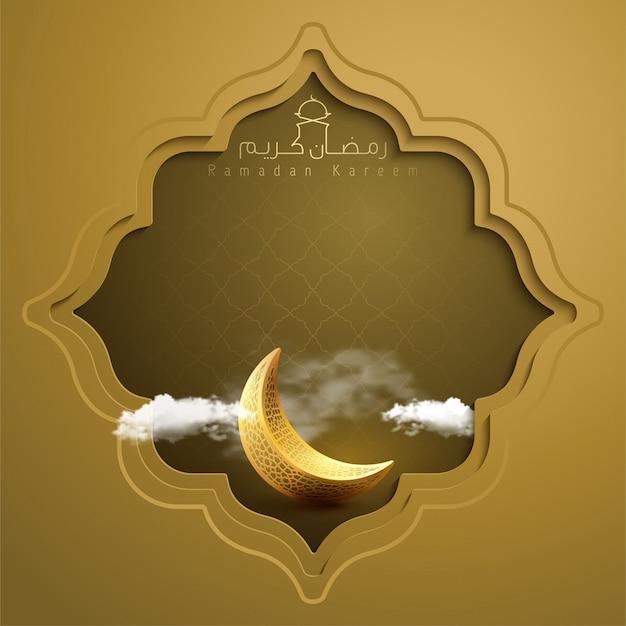 Bandiera islamica ramadan kareem saluto sfondo con simbolo mezzaluna d'oro e motivo geometrico in stile orientale