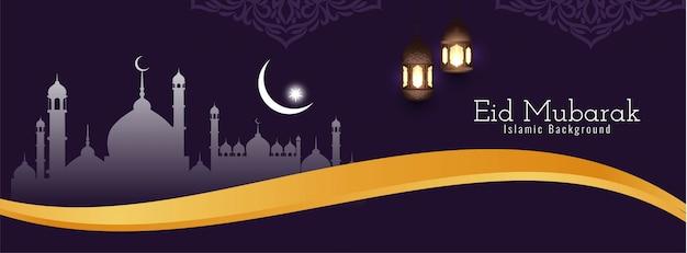 Bandiera islamica religiosa di eid mubarak