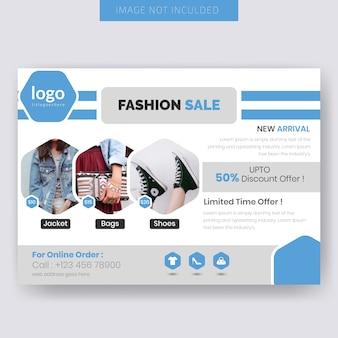 Bandiera orizzontale di vendita di moda