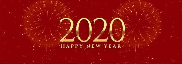 Bandiera panoramica di felice anno nuovo 2020