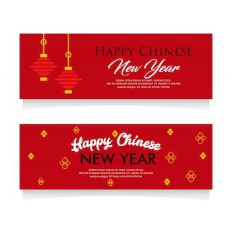 Bandiera rossa capodanno cinese