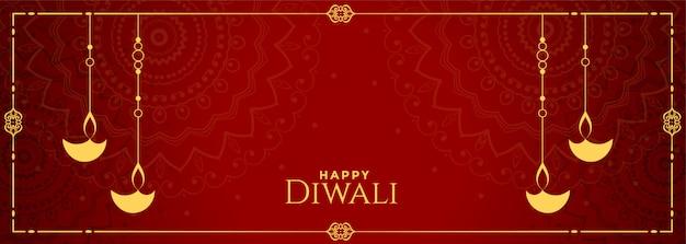 Bandiera rossa di diya dell'insegna di festival indiano di diwali