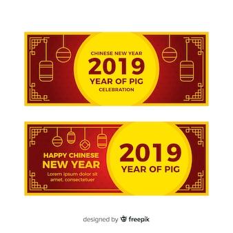 Bandiere cinesi di celebrazione di nuovi anni con le lampade