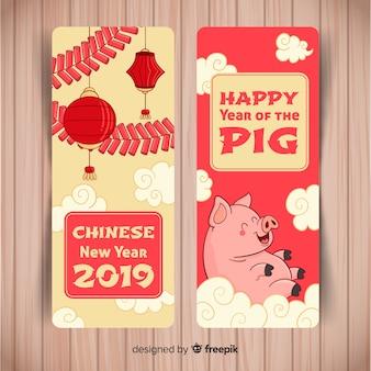 Bandiere cinesi di nuovo anno 2019
