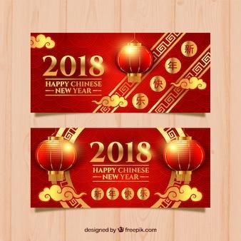 Bandiere cinesi di nuovo anno