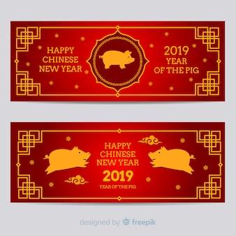 Bandiere cinesi piane del nuovo anno 2019