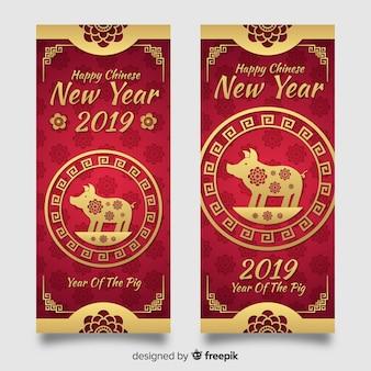 Bandiere cinesi rosse e dorate del nuovo anno