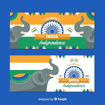 Bandiere di giorno dell'indipendenza dell'indiano piatto