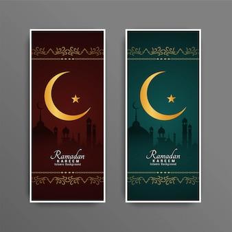 Bandiere islamiche di ramadan kareem belle impostate