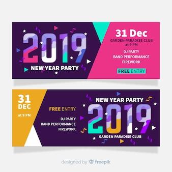 Bandiere moderne del partito di nuovo anno 2019 con progettazione piana