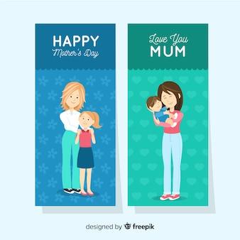 Bandiere piane della festa della mamma
