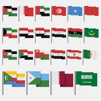 Bandierine della lega araba