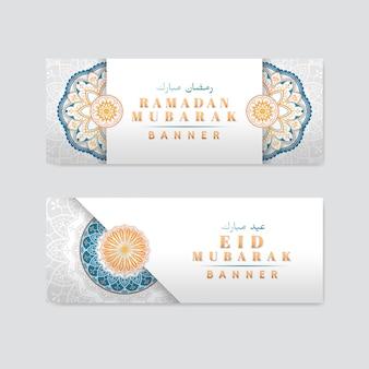 Banner bianco eid mubarak