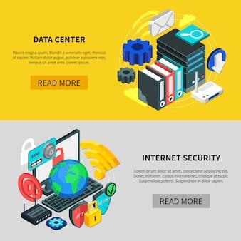 Banner cloud servizi orizzontali