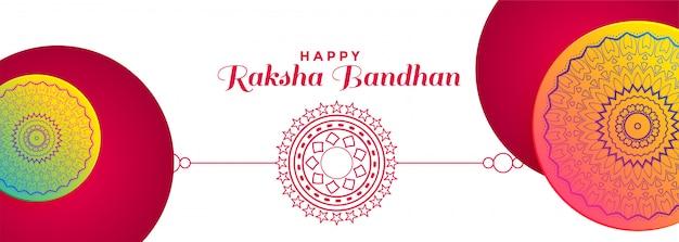 Banner decorativo per il festival raksha bandhan