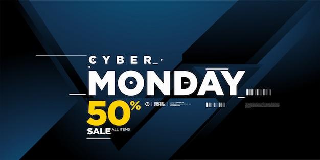 Banner del 50% di vendita del lunedì cyber