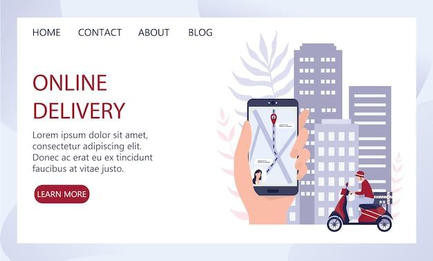Banner del sito web di consegna veloce o concetto di pagina di destinazione. ordina in internet. aggiungi al carrello, paga con carta e attendi il corriere. logistica e trasporti.