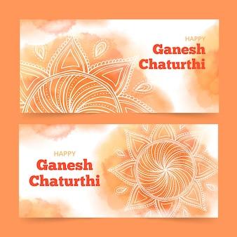Banner di acquerello ganesh chaturthi