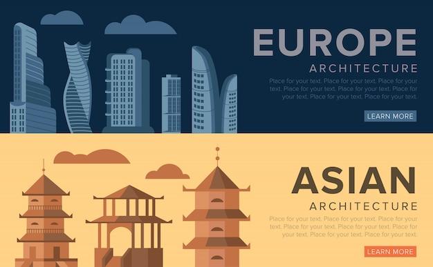Banner di architettura tradizionale e moderna