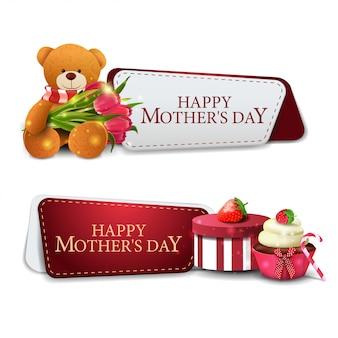 Banner di auguri della mamma cliccabile per sito web
