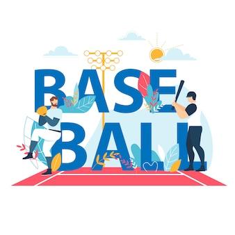 Banner di baseball con la tipografia, sportivi che giocano alla concorrenza di campionato