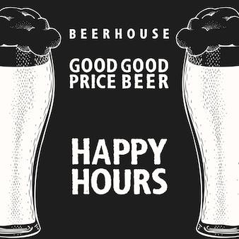 Banner di birra disegnata a mano. illustrazione di fabbrica di birra di vettore sul bordo di gesso. sfondo pub vintage