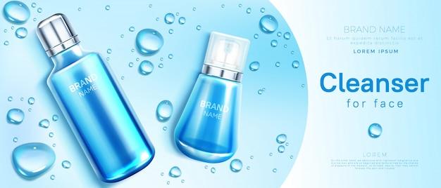 Banner di bottiglia di cosmetici per la cura della pelle del viso