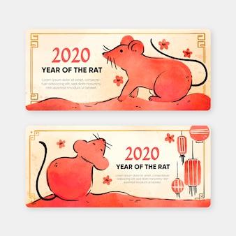 Banner di capodanno cinese dell'acquerello