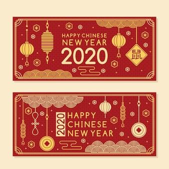 Banner di capodanno cinese in design piatto