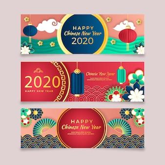 Banner di capodanno cinese in stile carta