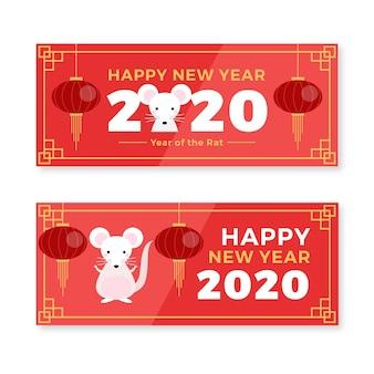 Banner di capodanno cinese piatto