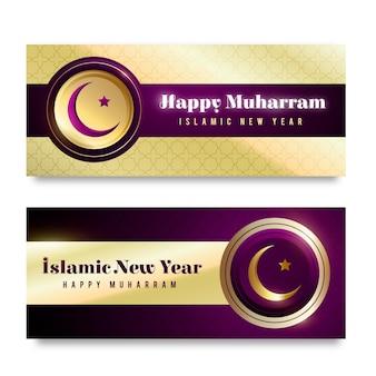 Banner di capodanno islamico piatto