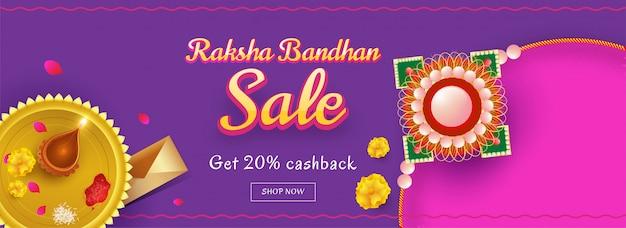 Banner di celebrazione felice raksha bandhan.