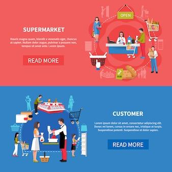 Banner di clienti del supermercato